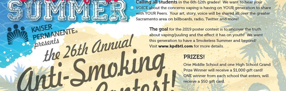 Entry form banner announcing Smokeless Summer poster contest